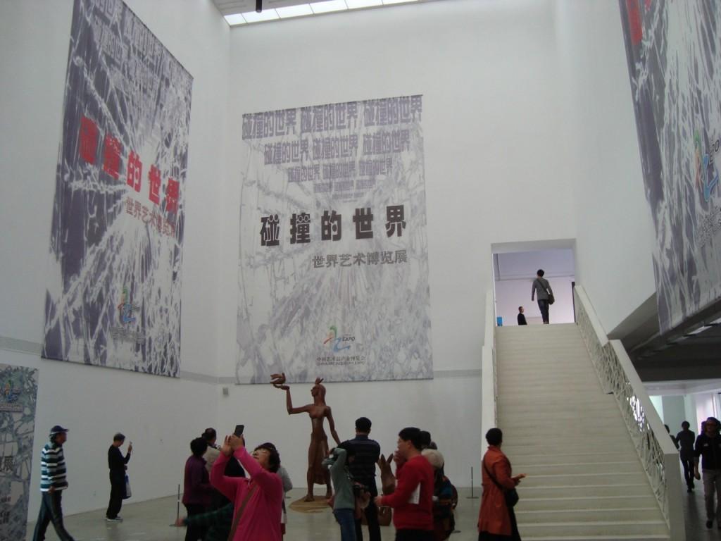 Sonzhuang Art Center inside
