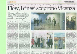 151028 Il Giornale di Vicenza copia