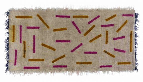 Aniwar Mamat, Traces of Breath On Wool, 2015, Lamb's Wool Felt, 200 x 400cm