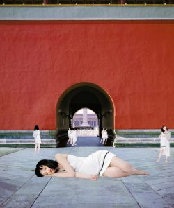Angel No.11, 2006, C print, Cui WiuwenAngel No.11, 2006, C print, Cui Wiuwen